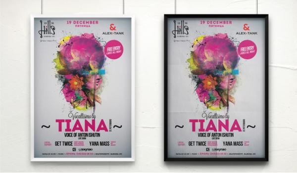 Дизайн постера, афиши, плаката