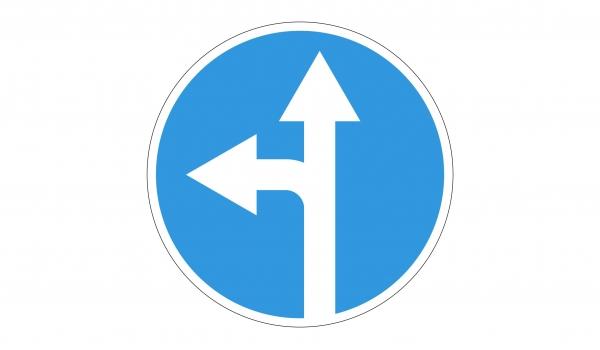 4.1.5Движение прямо или налево
