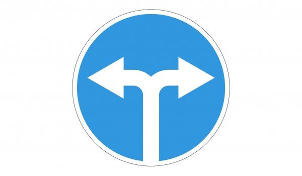 4.1.6Движение направо или налево