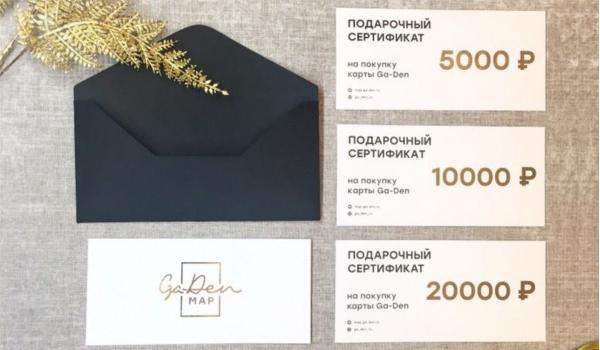 Сертификат размером 98х210 мм (4+0, цветная с одной стороны)