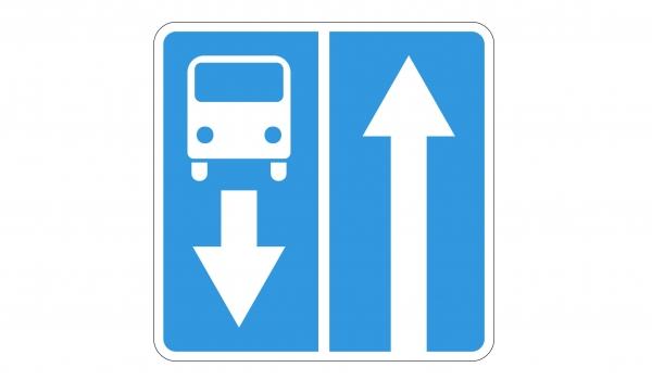 5.11 Дорога с полосой для маршрутных транспортных средств