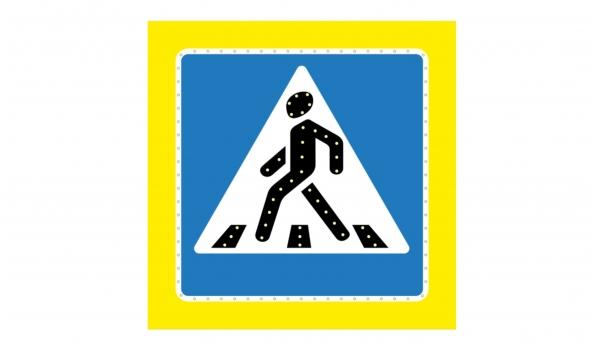 5.19.1/5.19.2 Пешеходный переход на желто-зеленом фоне