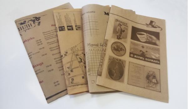 БУКЛЕТ А4 (А3 + 1 СГИБ) на дизайнерской бумаге ОТ 20 ШТУК