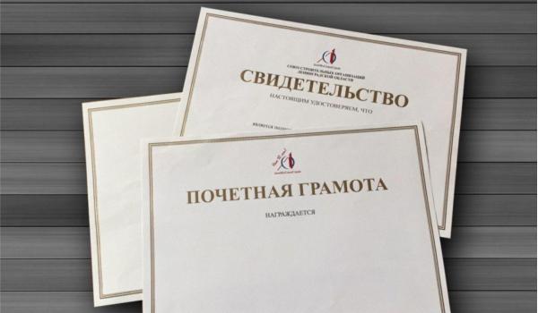 Сертификат / диплом формата А5 (4+0, цветная с одной стороны)