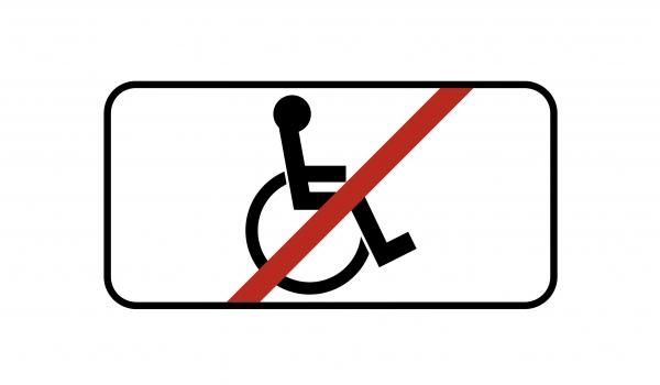 8.18 Кроме инвалидов