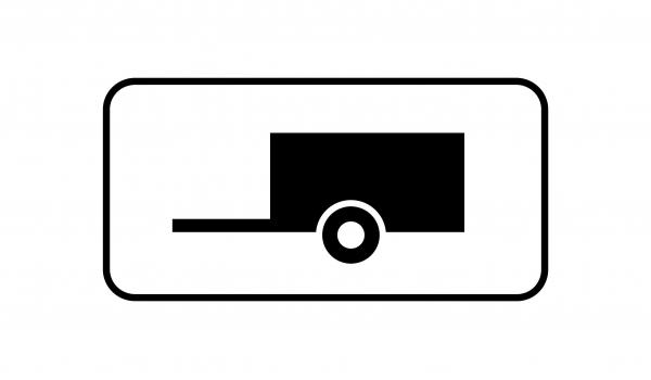 8.4.2Вид транспортного средства