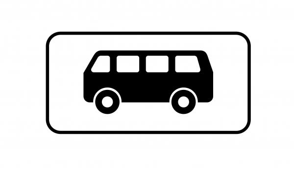 8.4.4Вид транспортного средства