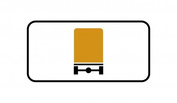 8.4.8Вид транспортного средства