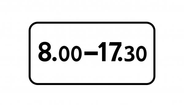 8.5.4Время действия