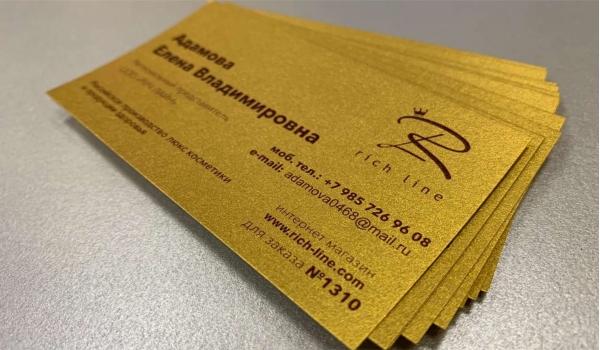 Визитки на дизайнерской бумаге, цифровая печать