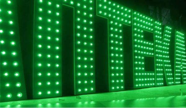 Буквы с открытыми светодиодами