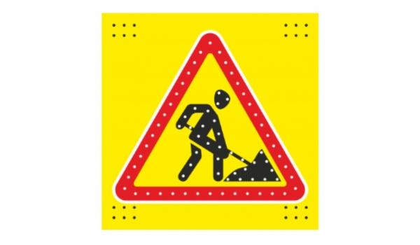 1.25 Дорожные работы на желтом фоне