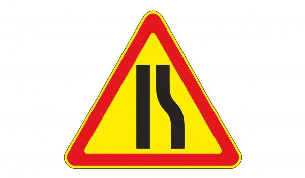 1.20.2 Сужение дороги справа (временный)