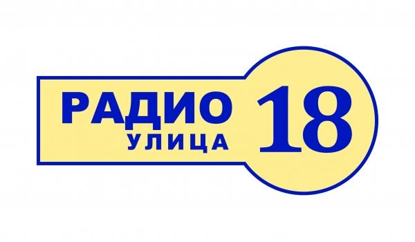 Плоская адресная табличка 015
