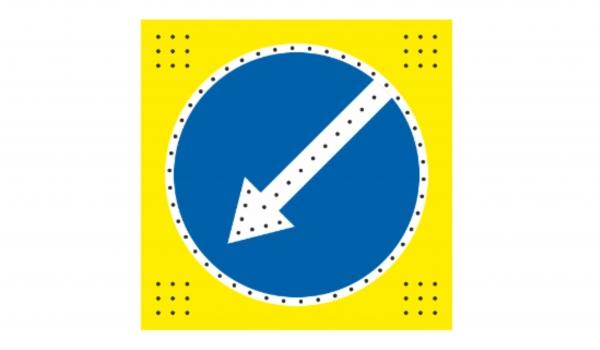 4.2.1/4.2.2 Объезд препятствия слева/справа на желтом фоне