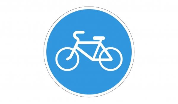 4.4Велосипедная дорожка
