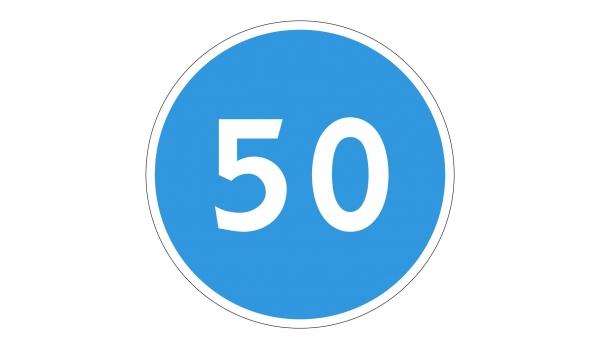 4.6Ограничение минимальной скорости