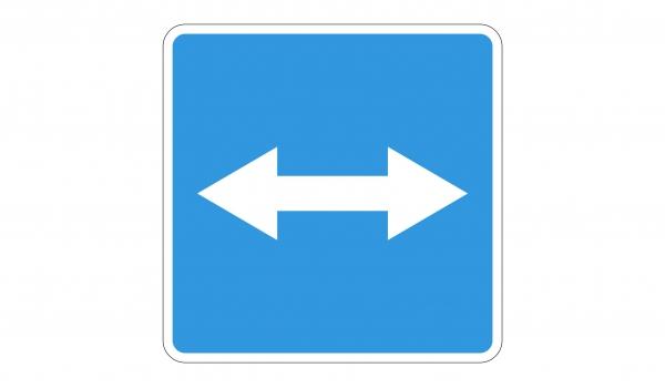 5.10 Выезд на дорогу с реверсивным движением