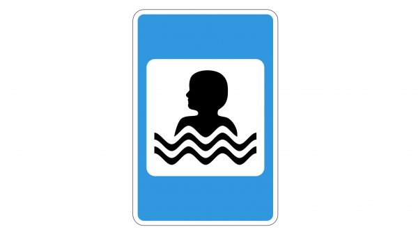 7.17 Бассейн или пляж