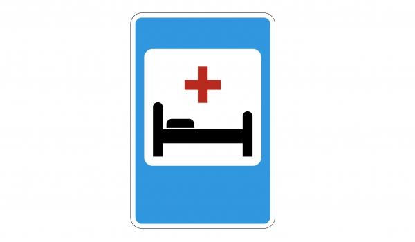 7.2 Больница