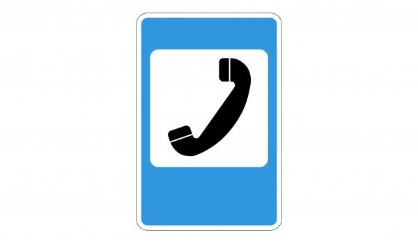 7.6 Телефон