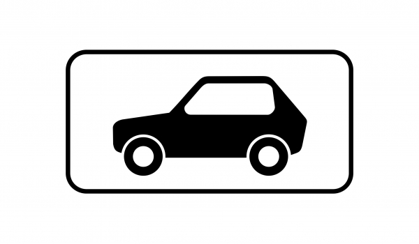 8.4.3Вид транспортного средства
