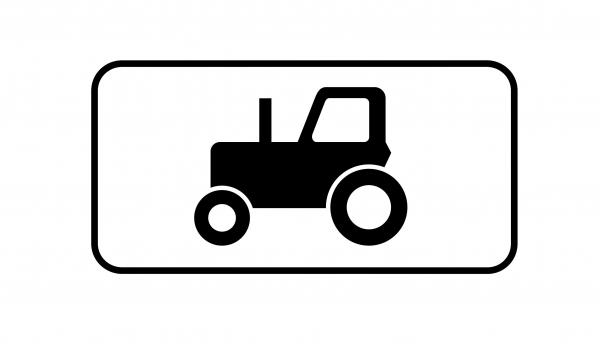 8.4.5Вид транспортного средства